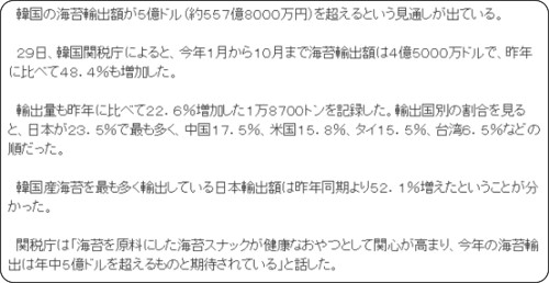 http://japanese.joins.com/article/968/235968.html