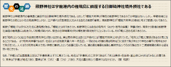 http://42ura.jp/17.html