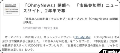 http://www.itmedia.co.jp/news/articles/0903/25/news092.html