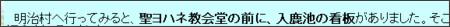 http://osuzume.digiweb.jp/kodai/iruka.htm