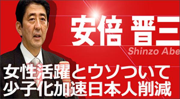 http://s-system4.up.seesaa.net/image/2820201520E5AE89E5808DE58685E996A320E5AE9FE7B8BE20E887AAE6B091E5859AE6B885E5928CE4BC9A20E5A4A9E79A8720E3838DE38388E382A6E383A820E887AAE7A7B0E6849BE59BBDE8808520E7A88EE98791E6B3A5E6A392.jpg