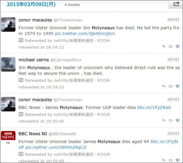 http://twilog.org/nofrills/search?word=molyneaux&ao=a&order=allasc