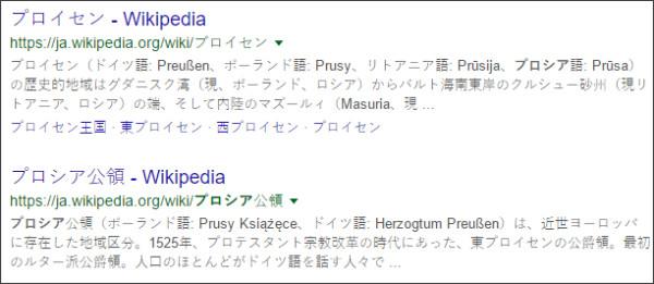 https://www.google.co.jp/#q=%E3%83%97%E3%83%AD%E3%82%B7%E3%82%A2
