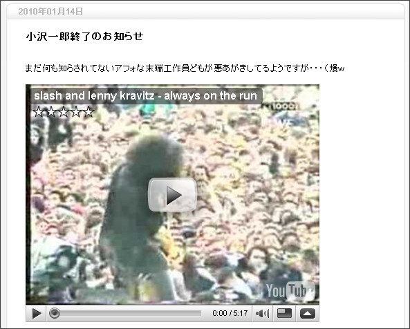 http://antikimchi.seesaa.net/article/138262616.html