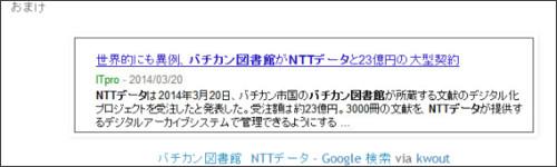 http://tokumei10.blogspot.jp/2014/04/online.html