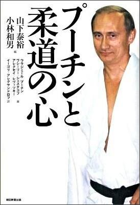 http://aishoren.exblog.jp/13337643/