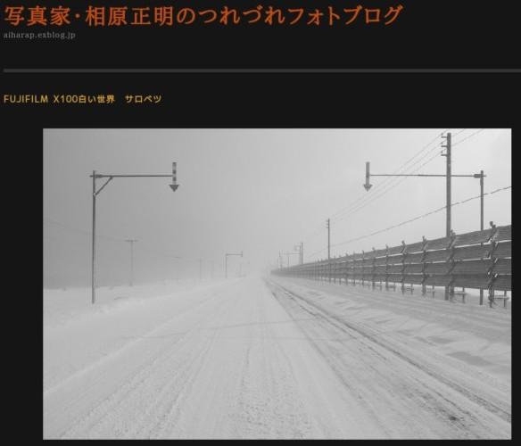 http://aiharap.exblog.jp/15510632/