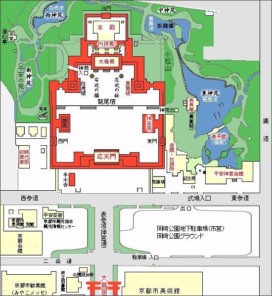 http://www.heianjingu.or.jp/09/0201.html