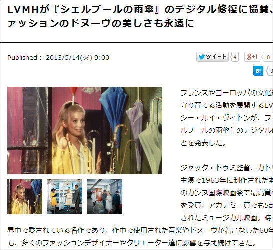 http://www.fashion-headline.com/article/2013/05/14/1704.html