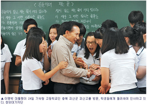 http://www.munhwa.com/news/view.html?no=20090725010303230370030&w=nv