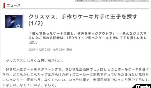 http://www.itmedia.co.jp/news/articles/0912/24/news066.html