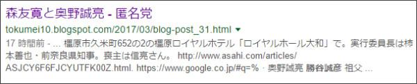 https://www.google.co.jp/#q=site://tokumei10.blogspot.com+%E5%8B%9D%E8%B0%B7%E8%AA%A0%E5%BD%A6&tbs=qdr:w&*