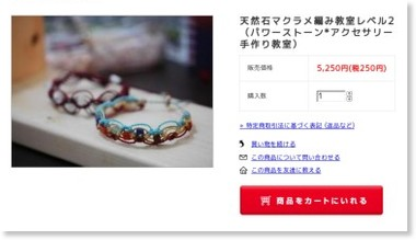 http://aromaventvert.shop-pro.jp/?pid=26992542