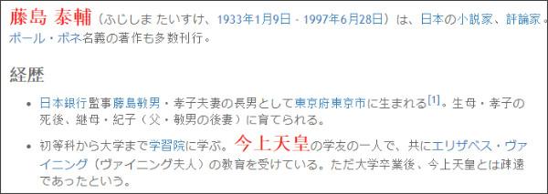 http://tokumei10.blogspot.com/2016/08/blog-post_46.html