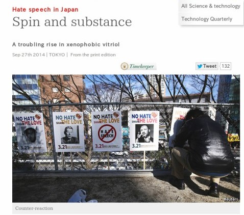 http://www.economist.com/news/asia/21620252-troubling-rise-xenophobic-vitriol-spin-and-substance?fsrc=scn/tw_ec/spin_and_substance
