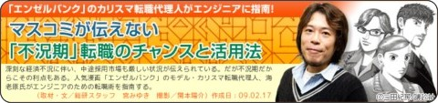 http://rikunabi-next.yahoo.co.jp/tech/docs/ct_s03600.jsp?p=001437&rfr_id=atit