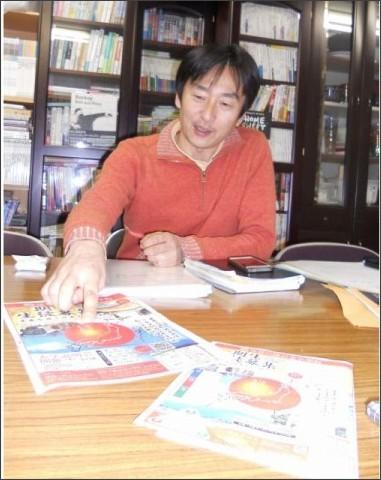 http://www.nikkansports.com/general/nikkan/photonews/photonews_nsInc_1805401-0.html