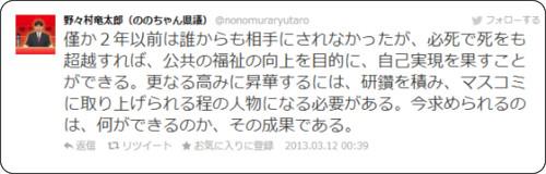 http://matome.naver.jp/odai/2140426613498534601