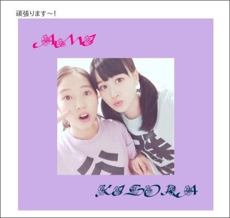 http://ameblo.jp/tsubaki-factory/entry-12056703448.html