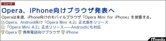 http://www.itmedia.co.jp/news/articles/1002/10/news088.html