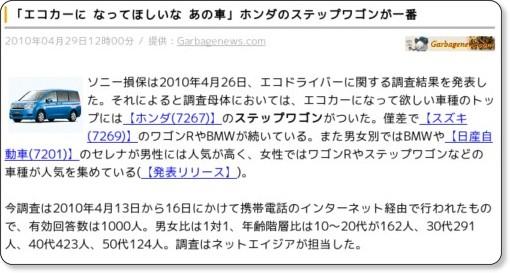 http://news.livedoor.com/article/detail/4745807/