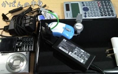 http://movapic.com/pic/200905251711214a1a52a97ea04