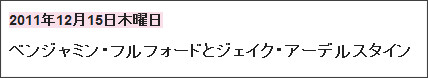 http://tokumei10.blogspot.com/2011/12/blog-post_15.html