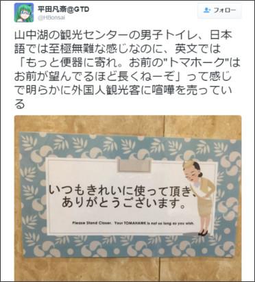 https://twitter.com/HBonsai/status/660700305189769216/photo/1