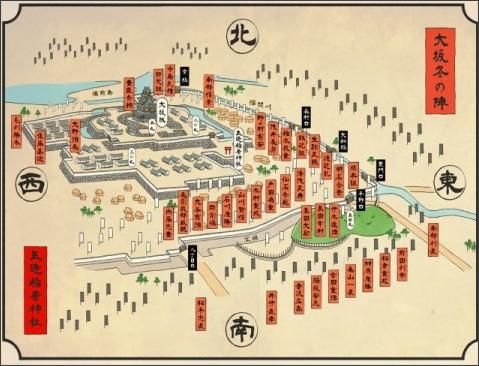 http://livedoor.blogimg.jp/osaka2shin/imgs/7/4/74de1b5c.png