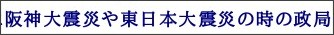 http://blog.goo.ne.jp/isehakusandou/e/8236962a658d7cb9add6002db55c74ce?fm=rss