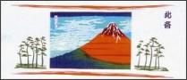 http://item.rakuten.co.jp/tokyo-treasures/te-1/