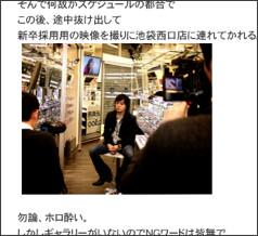 http://ameblo.jp/shuji7777/entry-10481710724.html