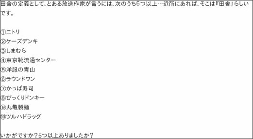 http://spotlight-media.jp/article/86251238320778548