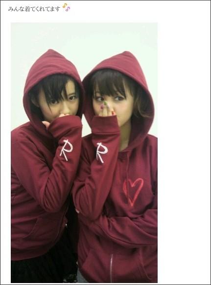 http://ameblo.jp/nigaki-risa/entry-11249259636.html