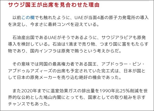 http://business.nikkeibp.co.jp/article/topics/20091125/210583/