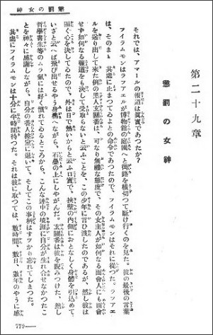 http://kindai.ndl.go.jp/info:ndljp/pid/1016801/178?viewMode=
