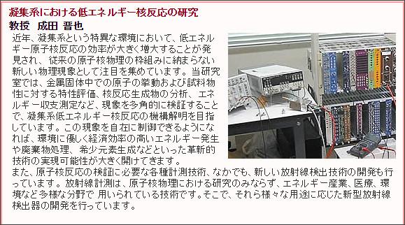 http://dragon.elc.iwate-u.ac.jp/study.html