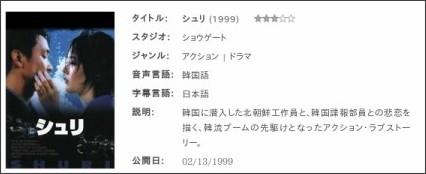 http://www.hulu.jp/watch/311954