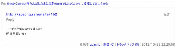 http://zpachq.sa.yona.la/152