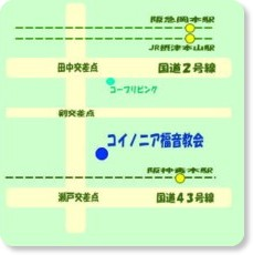 http://www.koinonia.jp/chizu.html