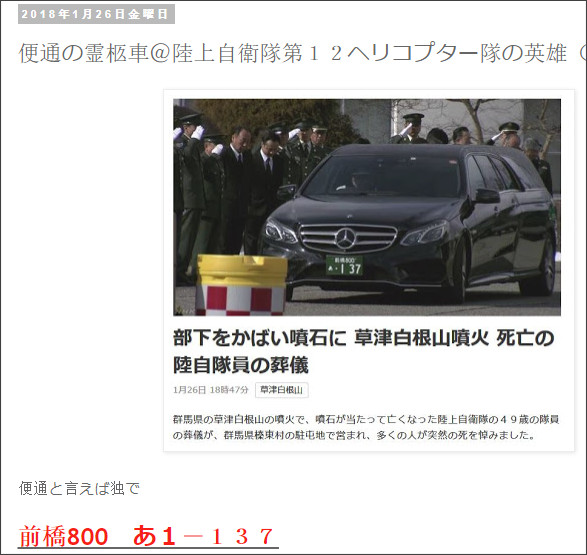 http://tokumei10.blogspot.com/2018/01/blog-post_577.html