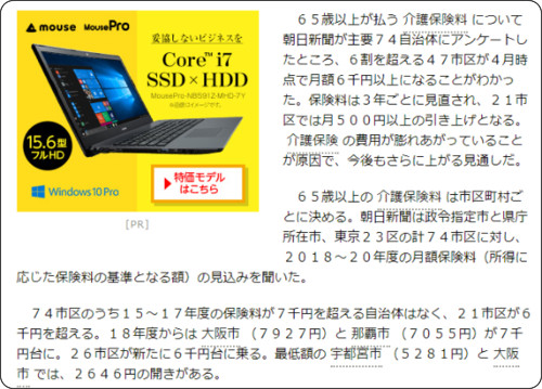 https://www.asahi.com/articles/ASL3D4D71L3DUTFL00N.html