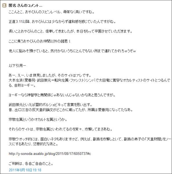 http://tokumei10.blogspot.com/2011/08/ga.html?m=0