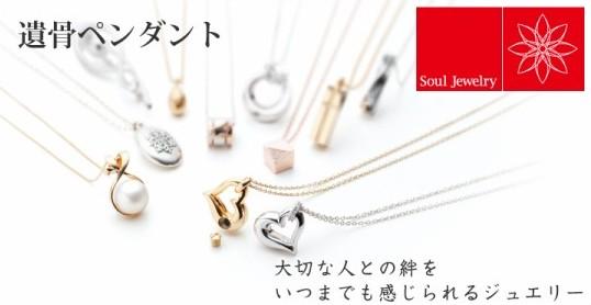 http://www.ohnoya.co.jp/temoto/