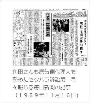 https://mainichi.jp/articles/20180511/mog/00m/040/006000c