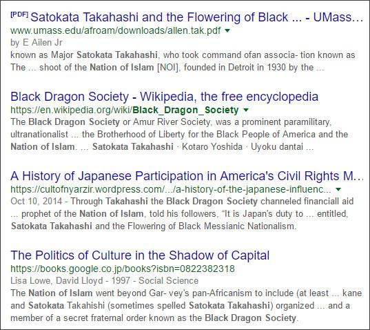 https://www.google.co.jp/?hl=EN&gws_rd=cr&ei=xaUwVt7eFM_KjwPjtYe4DA#hl=EN&q=%E2%80%9DNation+Of+Islam%E2%80%9D+%E2%80%9DBlack+Dragon+Society%E2%80%9D%E3%80%80Satokata+Takahashi+