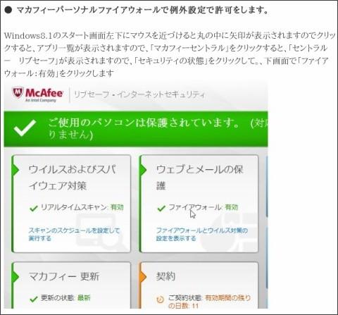 http://yasuda.iobb.net/wordpress/archives/8975