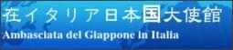 http://www.it.emb-japan.go.jp/index_j.htm