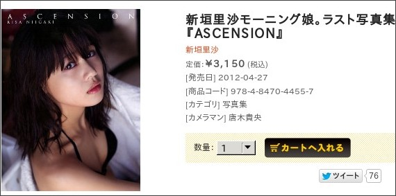 http://shop.wani.co.jp/detail.php?Item_ID=2832&Item_Code=9b16bcc84759f801de69dbf58b53d726