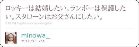 http://twitter.com/minowa_/status/20454680670